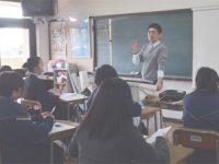 L'évaluation des enseignants : exemple de la Corée du Sud